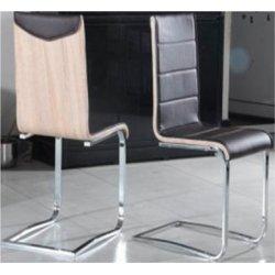 Трапезен стол K232