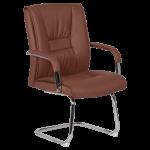 Посетителски стол Кармен 6540