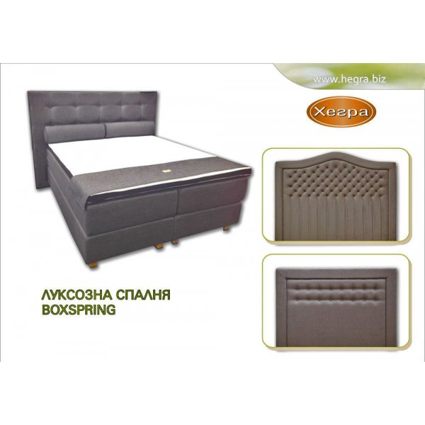 Спалня Boxsprings