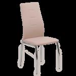 Трапезен стол Кармен 324
