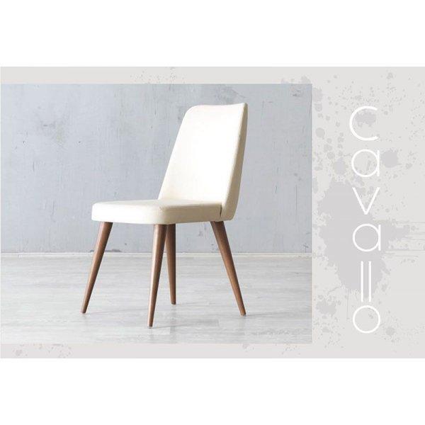Трапезен стол Cavallo