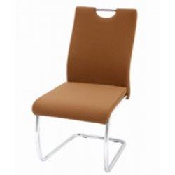Трапезен стол K266