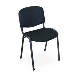 Посетителски стол