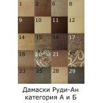 Ъглов диван Гранд-2