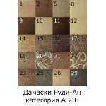 Ъглов диван Мини