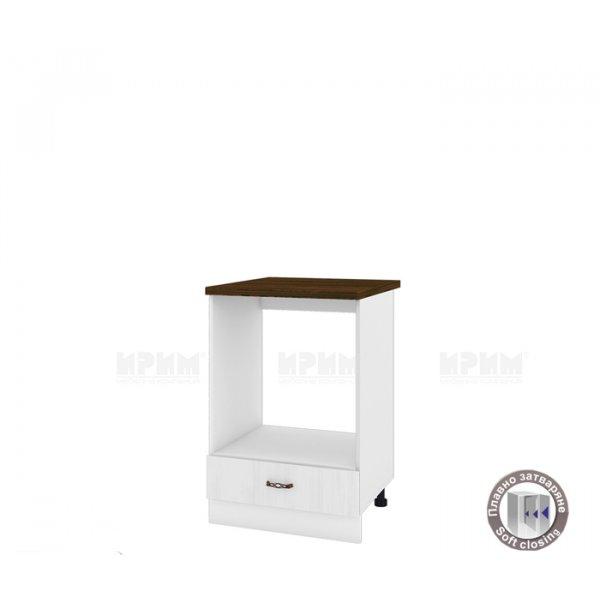 Долен кухненски модул БФ-04-01-36
