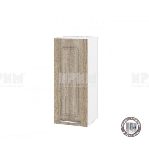 Горен кухненски шкаф БФ-02-05-01