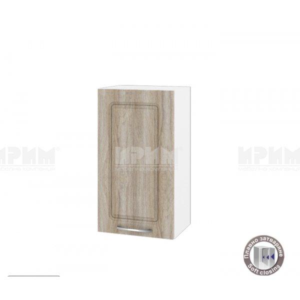 Горен кухненски шкаф БФ-02-05-16