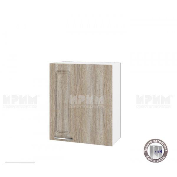 Горен кухненски шкаф за ъгъл БФ-02-05-17