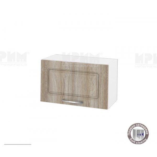 Горен кухненски шкаф БФ-02-05-15