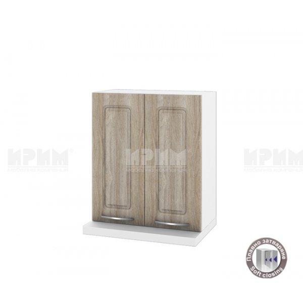Горен кухненски шкаф за аспиратор БФ-02-05-13