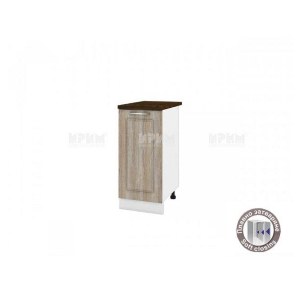 Долен кухненски модул БФ-02-05-40