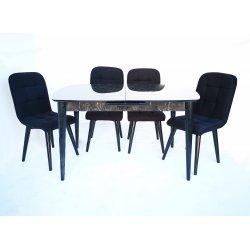 Комплект маса и столове Амур
