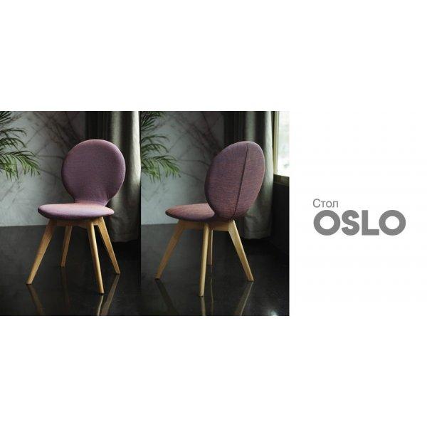 Стол Oslo