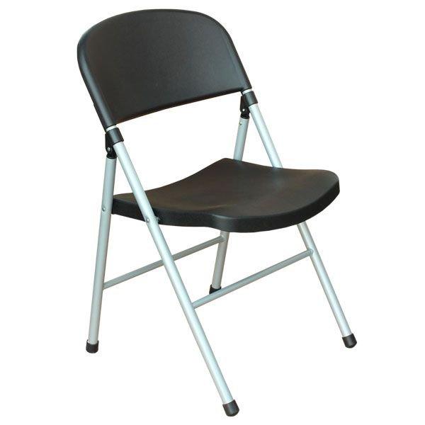 Сгъваем посетителски стол 9933